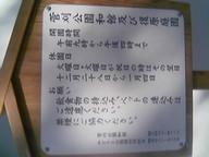 05-10-02_13-47(1).jpg