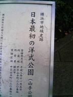 05-10-23_15-22.jpg