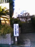 05-10-23_15-48.jpg