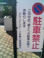 06-01-03_14-19.jpg